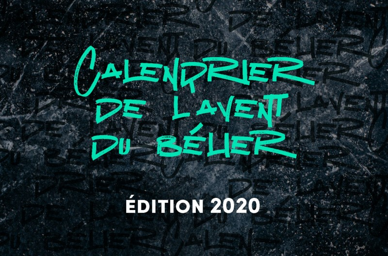 calendrier-avent-header-541079